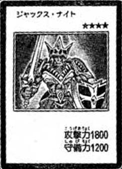 File:JacksKnight-JP-Manga-MW.jpg