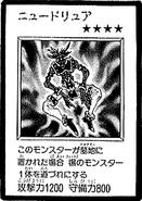 Newdoria-JP-Manga-DM