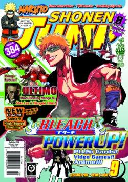 <i>Shonen Jump</i> Vol. 6, Issue 9