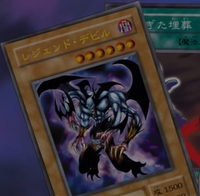 LegendaryFiend-JP-Anime-DM
