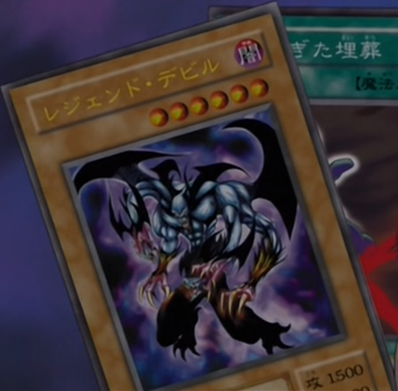 File:LegendaryFiend-JP-Anime-DM.png