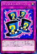 MagicalHats-SDMY-JP-C
