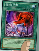 ObligatorySummon-JP-Anime-MOV