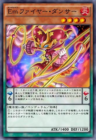 File:PerformageFireDancer-JP-Anime-AV.png