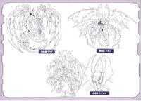 Sacred Beasts Linework