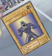 CyberRaider-JP-Anime-DM