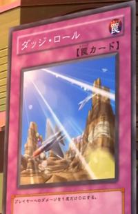 DodgeRoll-JP-Anime-5D