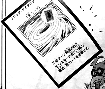 File:SonicCyclone-JP-Manga-AV.png