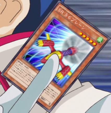File:SpeedroidRubberbandPlane-JP-Anime-AV.png