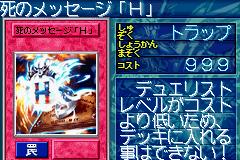 File:SpiritMessageL-GB8-JP-VG.png