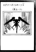 XyzRebornPlus-JP-Manga-ZX