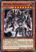 AncientGearGolem-BP01-DE-SFR-1E