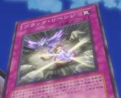 BlackWingRevenge-JP-Anime-5D