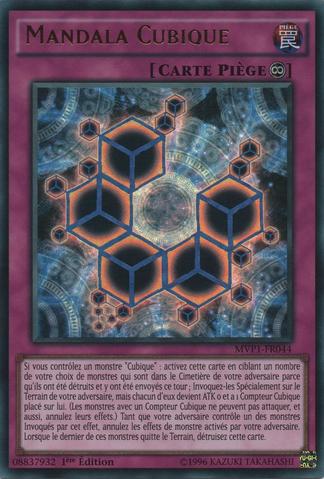 File:CubicMandala-MVP1-FR-UR-1E.png