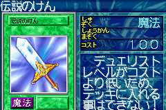 File:LegendarySword-GB8-JP-VG.png