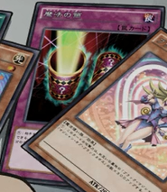File:MagicCylinder-JP-Anime-MOV3.png