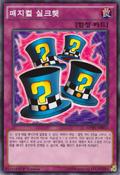 MagicalHats-SDMY-KR-C-1E