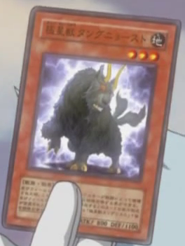 File:TanngnjostroftheNordicBeasts-JP-Anime-5D.png