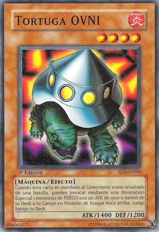 File:UFOTurtle-SD3-SP-C-1E.png
