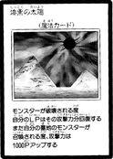 EbonSun-JP-Manga-GX
