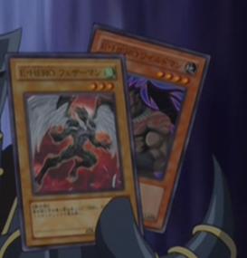 File:ElementalHEROWildheart-JP-Anime-GX-AA.png