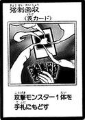 ForcedWithdrawal-JP-Manga-R