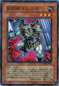 GladiatorBeastSamnite-CRMS-JP-C