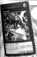 HeroicChampionExcalibur-JP-Manga-DZ.png