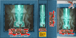 File:ItsFusionTime-Booster-GX04.png