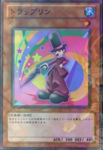 File:Traplin-JP-Anime-ZX.png