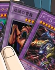 File:TwinHeadedThunderDragon-JP-Anime-GX.png