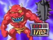 Abaki-EN-Anime-GX-NC