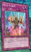 BattlersCry-JP-Anime-ZX
