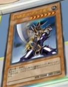 BusterBlader-JP-Anime-DM-2