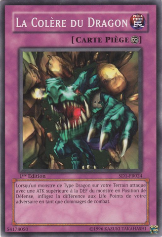 File:DragonsRage-SD1-FR-C-1E.png
