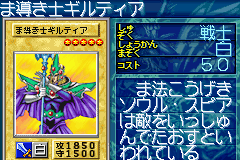 File:GiltiatheDKnight-GB8-JP-VG.png