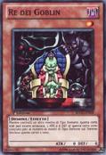 GoblinKing-SDGU-IT-C-1E