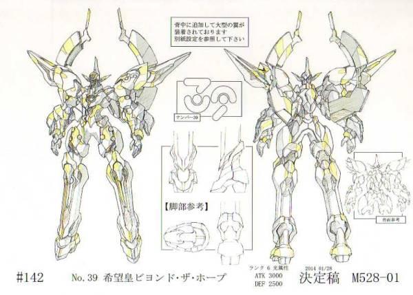 File:Number39BeyondTheHope-JP-Anime-ZX-ConceptArt.jpg