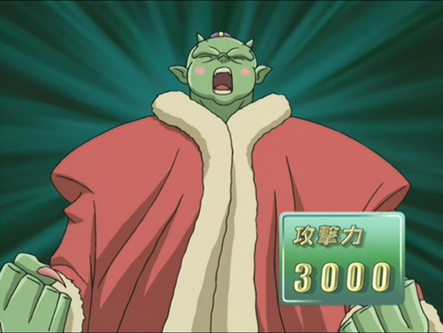 File:GoblinKing-JP-Anime-GX-NC-2.png