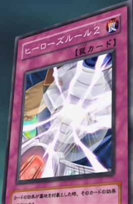 File:HerosRule2-JP-Anime-GX.png