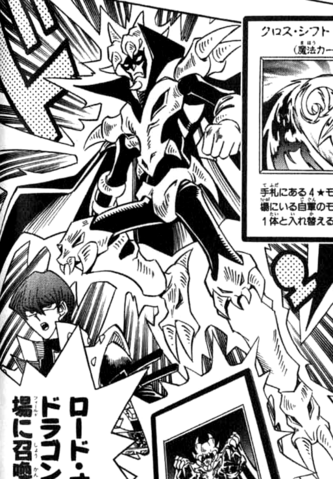 File:LordofD-JP-Manga-R-NC.png