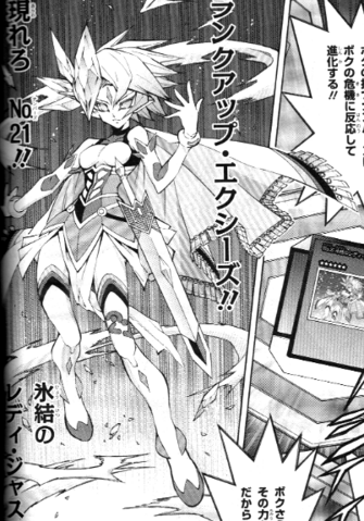 File:Number21FrozenLadyJustice-JP-Manga-ZX-NC.png