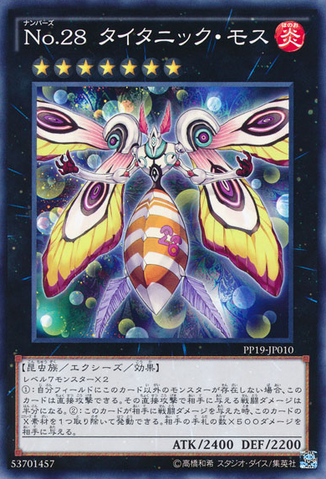 File:Number28TitanicMoth-PP19-JP-C.png