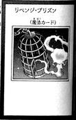 RevengePrison-JP-Manga-ZX