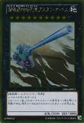 SuperdreadnoughtRailCannonGustavMax-GS06-JP-GUR