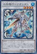 CrystronQuandax-INOV-JP-SR