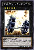 DigvorzhakKingofHeavyIndustry-JP-Anime-ZX