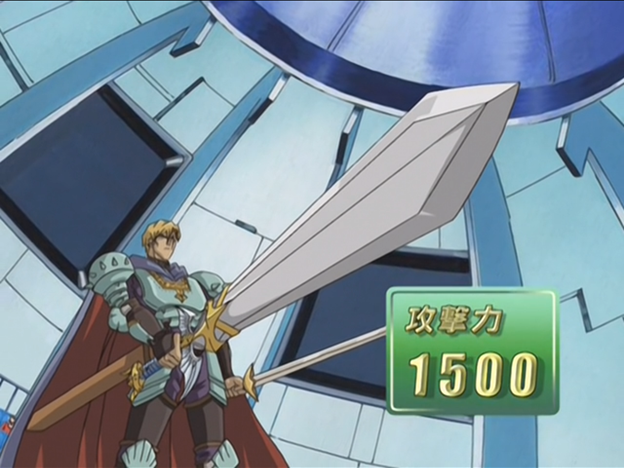 File:JewelSword-JP-Anime-GX-NC.png
