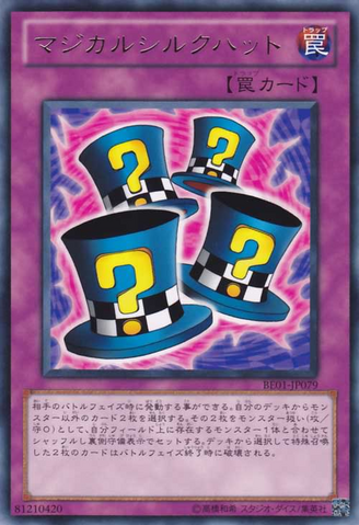 File:MagicalHats-BE01-JP-R.png