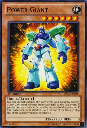 PowerGiant-BP02-EN-C-1E